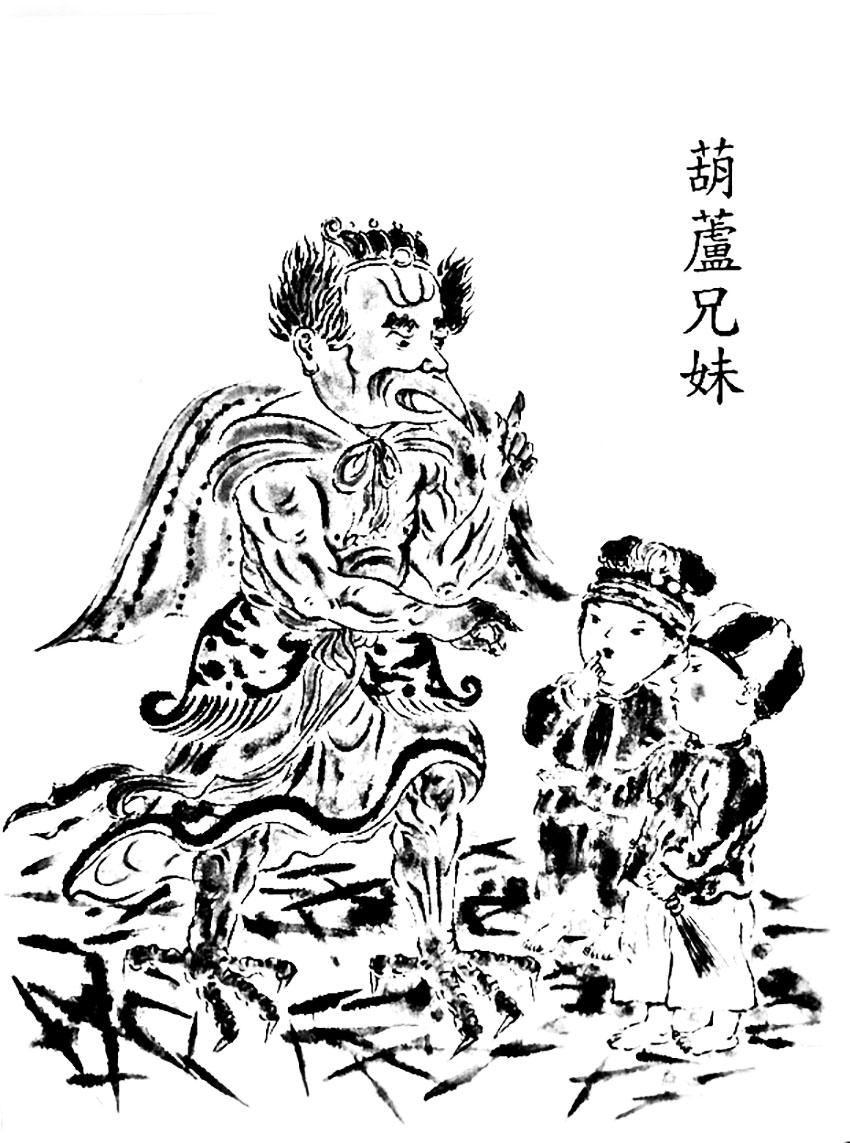 Colorear para adultos : China & Asia - 15