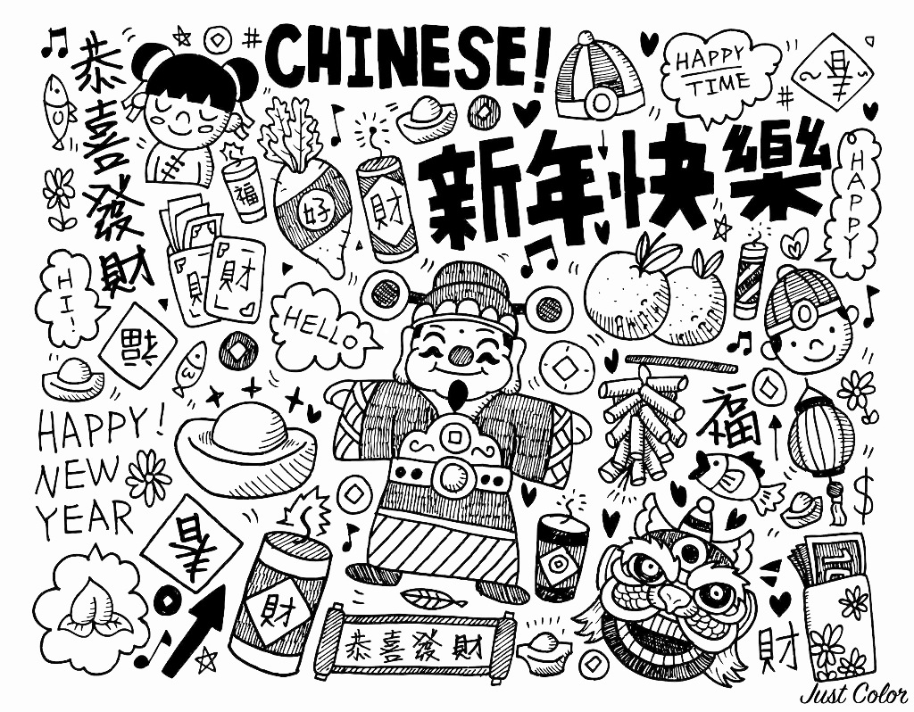 Colorear para adultos : Doodle art / Doodling - 23
