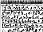 Egipto y jeroglificos 85595