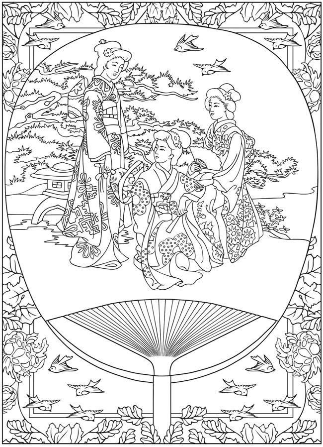 Japon 16546