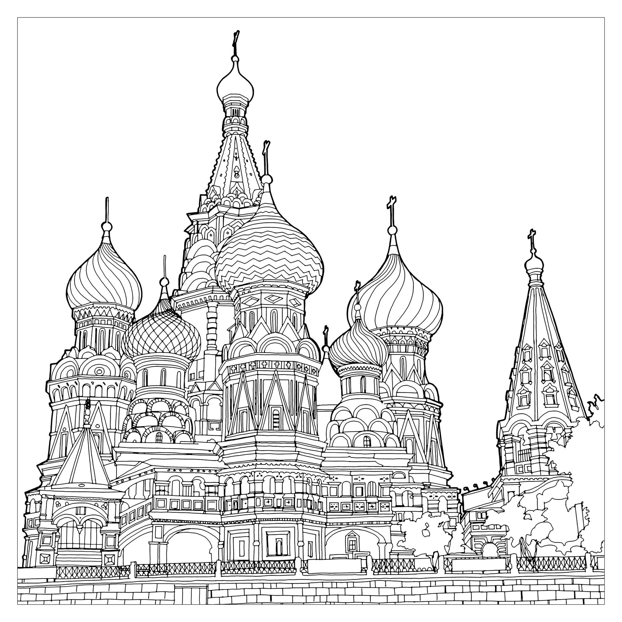 La splendide et extraordinaire cathédrale aux multiples couleurs de Moscou
