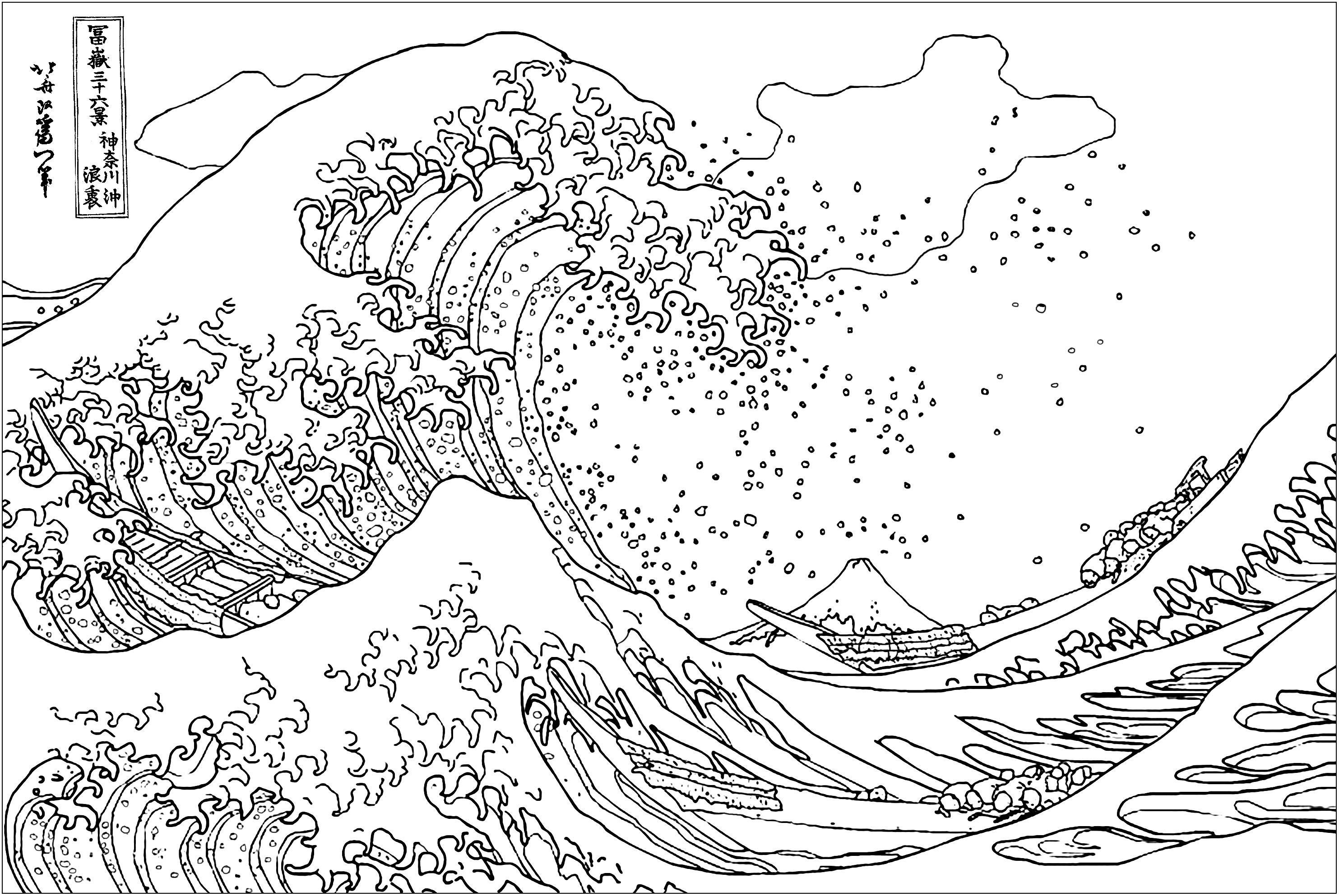 Coloriage inspiré de cette très célèbre gravure sur bois de l'artiste japonais Ukiyo-e Hokusai