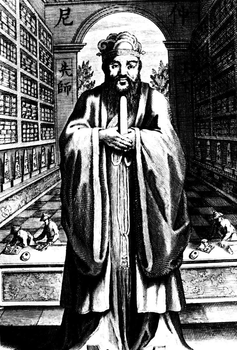 Image à imprimer et colorier de Confucius, créée à partir d'une gravure originale | A partir de la galerie : Chine Asie