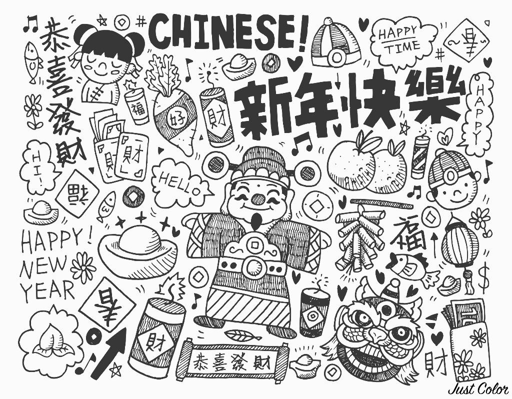 Dessin à colorier sur le thème du Nouvel an chinois