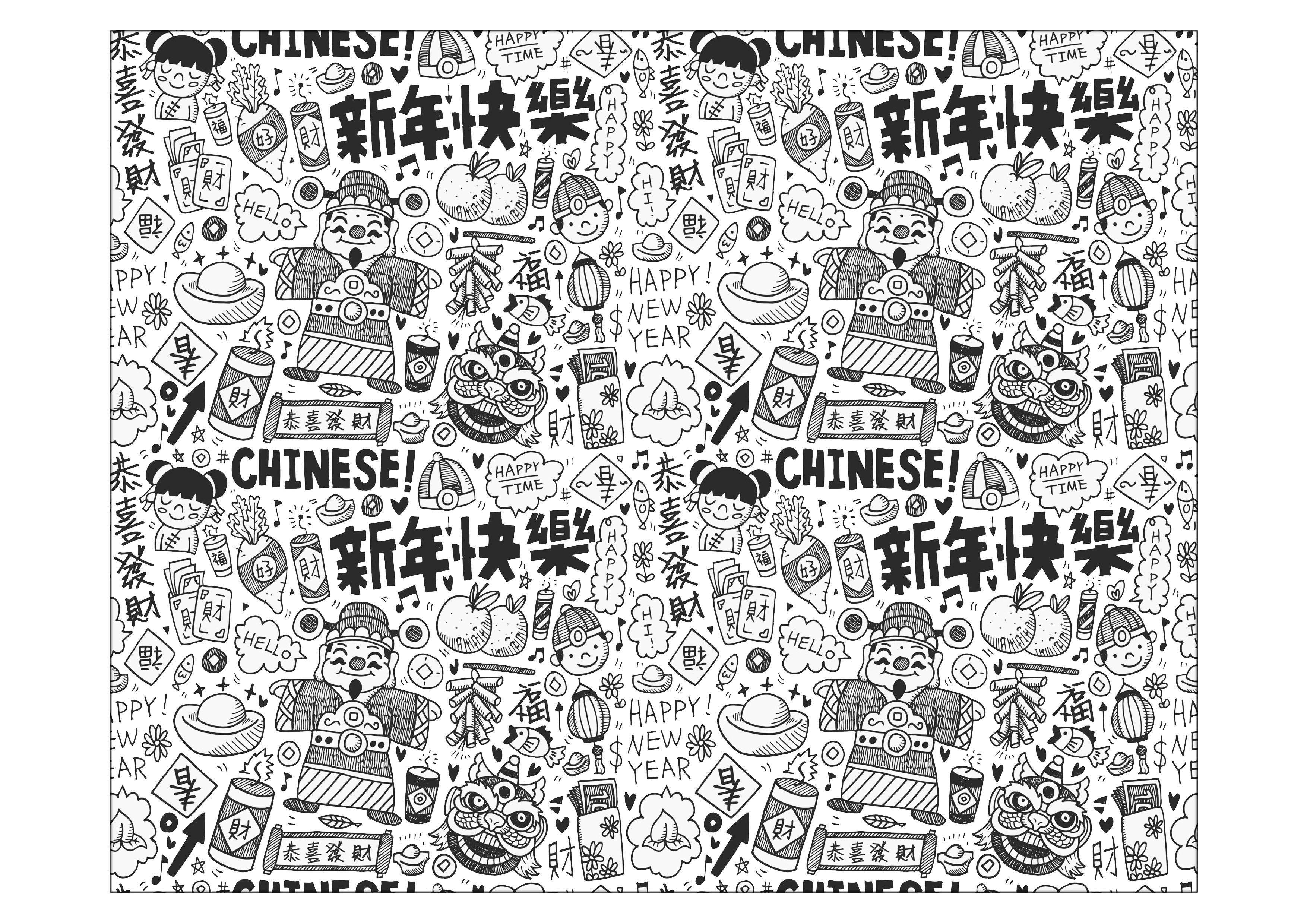 Notre doodle sur le thème de la Chine