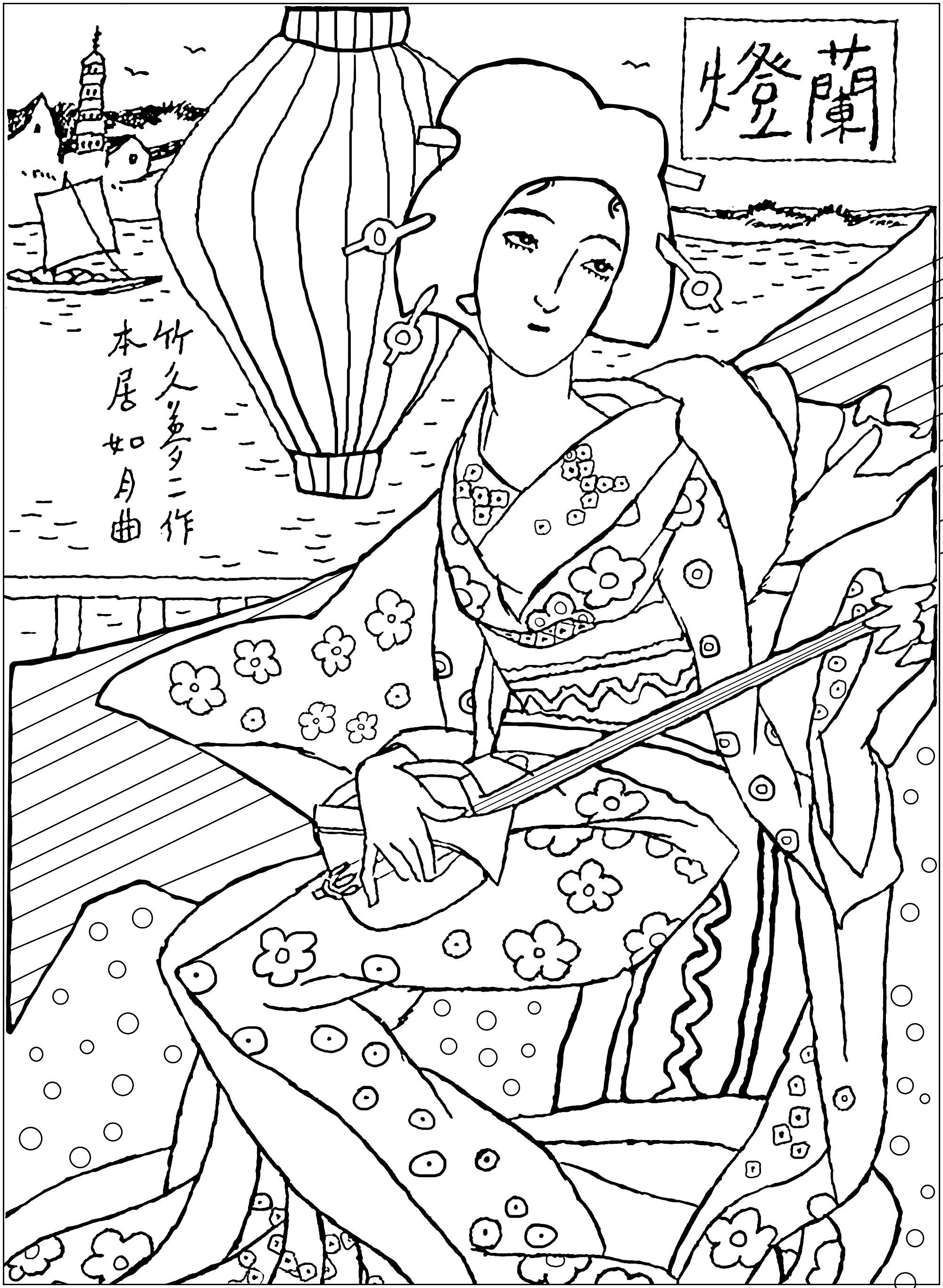 Dessin original créé à partir d'une peinture traditionnelle représentant une Geisha