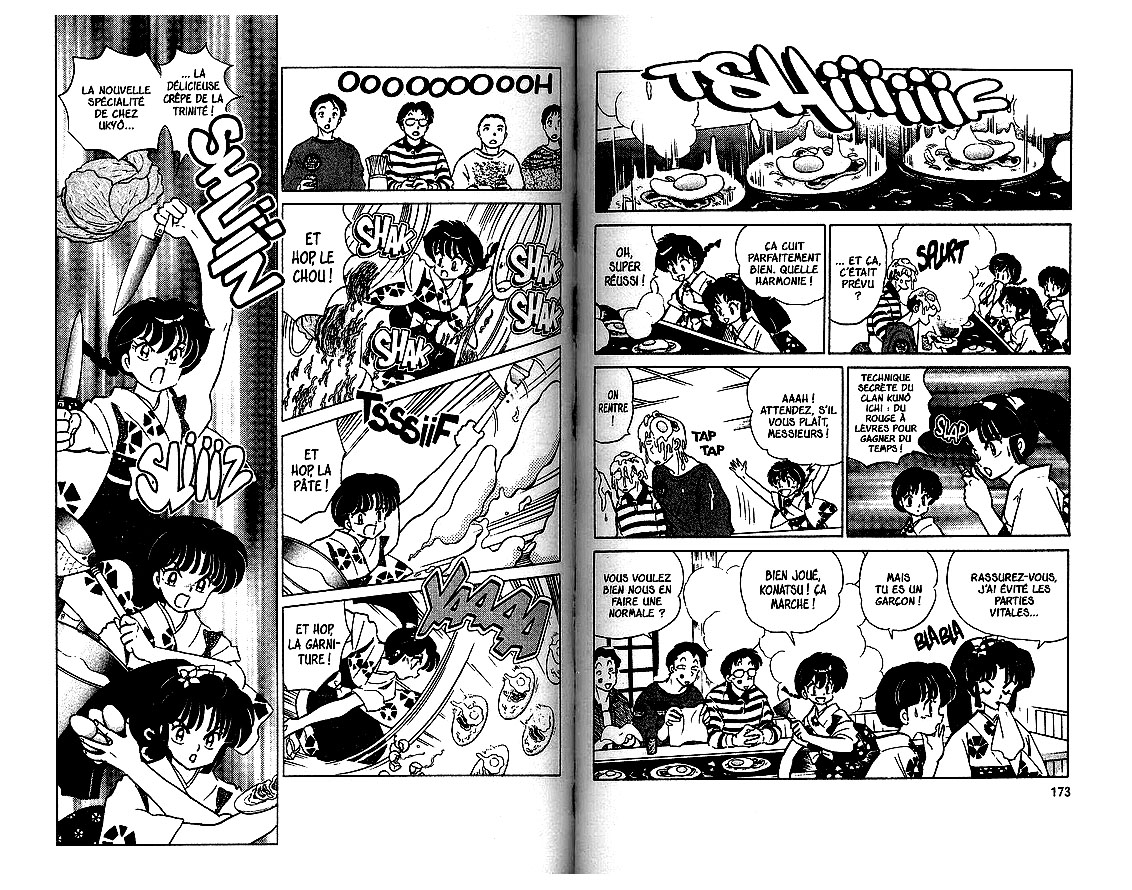 ranma 1 2 coloring pages | Planche ranma 1 2 rumiko takahashi - Japon - Coloriages ...