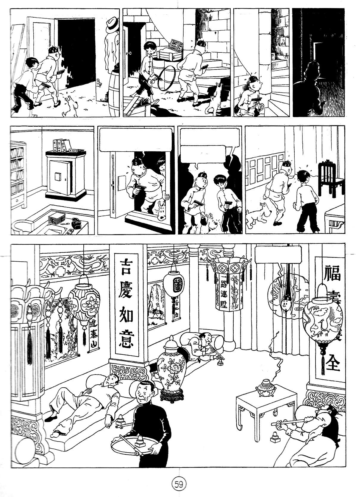 Une planche tirée de Tintin et le Lotus bleu (1935)