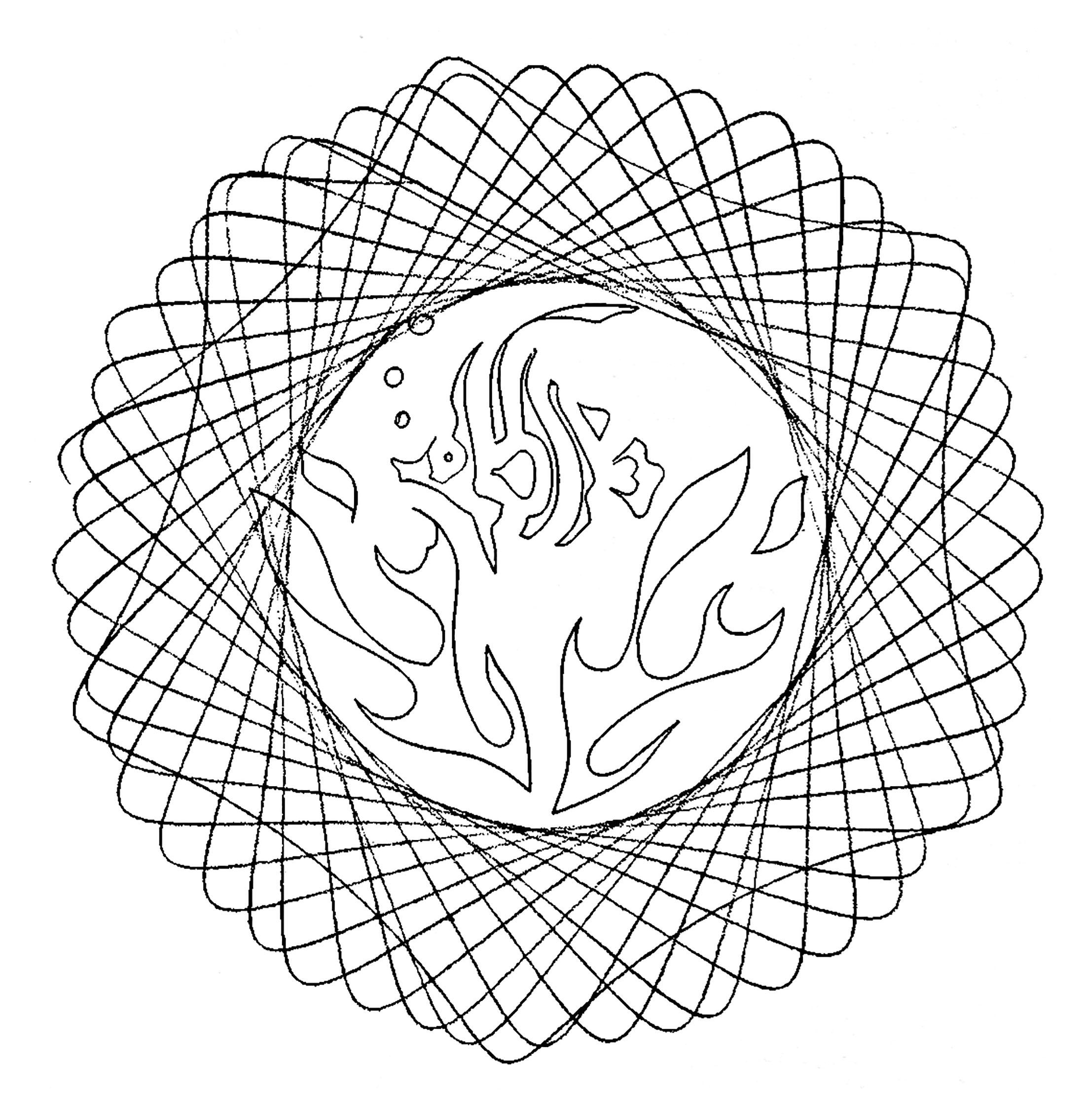Mandala abstrait n'attendant que vos couleurs