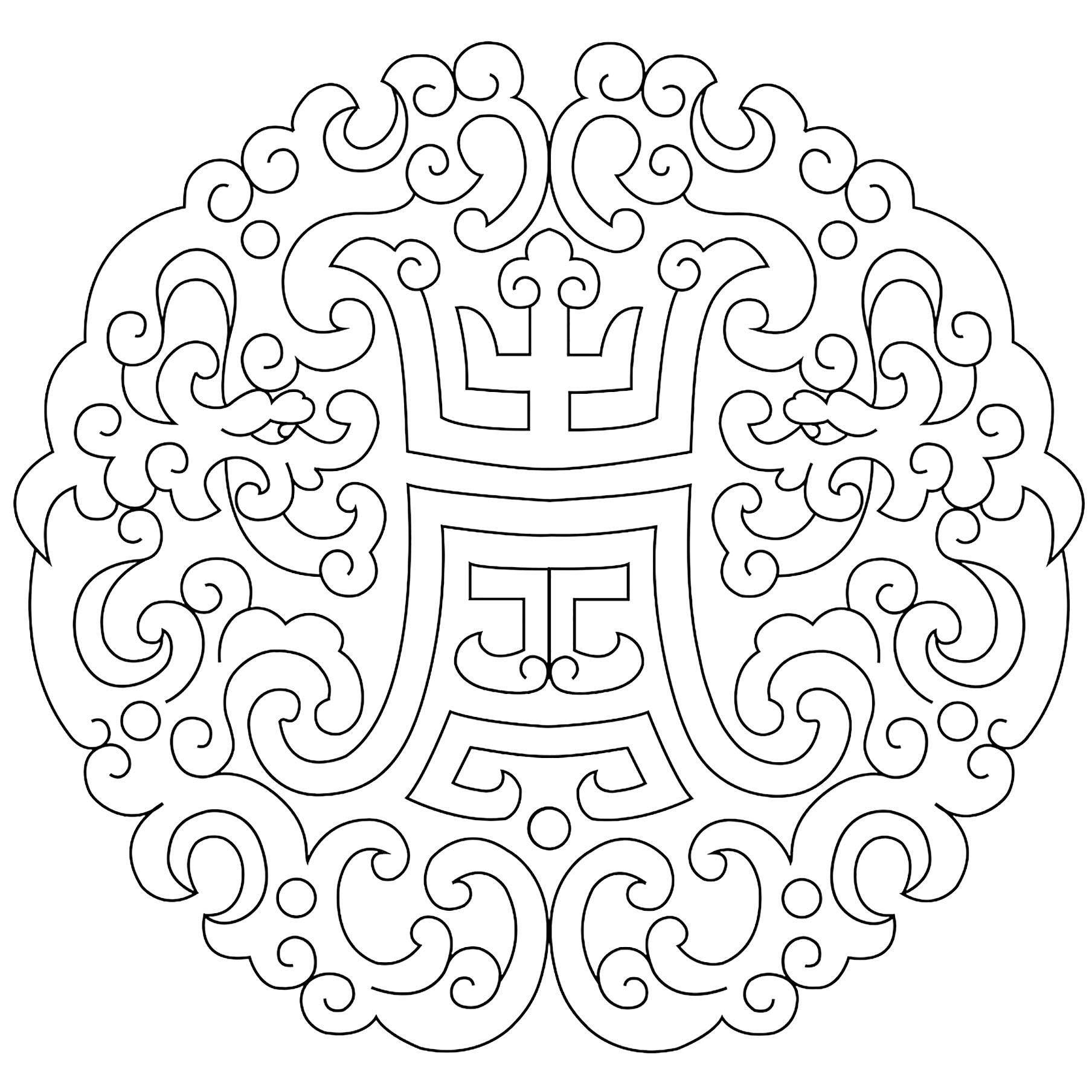 Un Mandala totalement lié au style graphique chinois