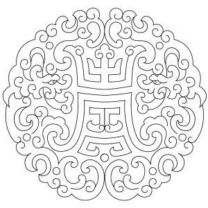 Mandala inspiré par motifs Chinois