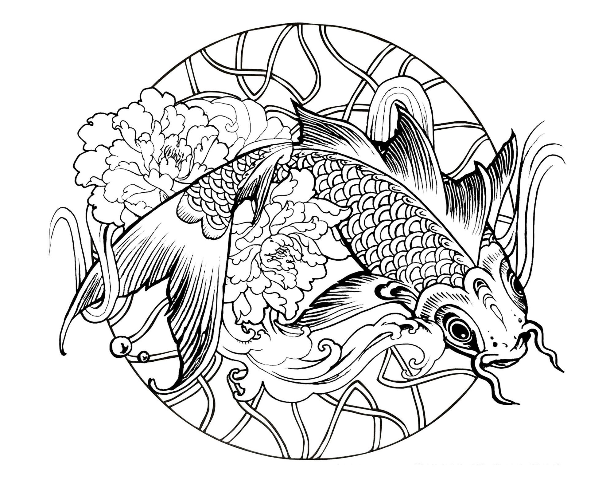Poisson carpe poissons coloriages difficiles pour adultes - Coloriage de poisson ...