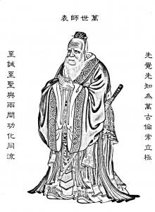 Cina e asia 86705