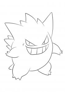 <b>Gengar</b> (No.94) : Pokemon (Generation I)