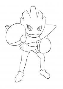 <b>Hitmonchan</b> (No.107) : Pokemon (Generation I)