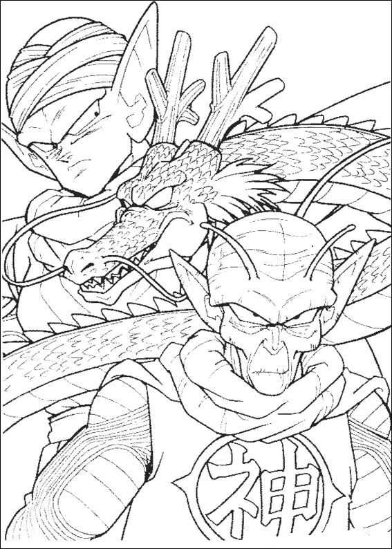 Dragon Ball Z coloring page with few details for kids : Piccolo Shenron and Kami sama