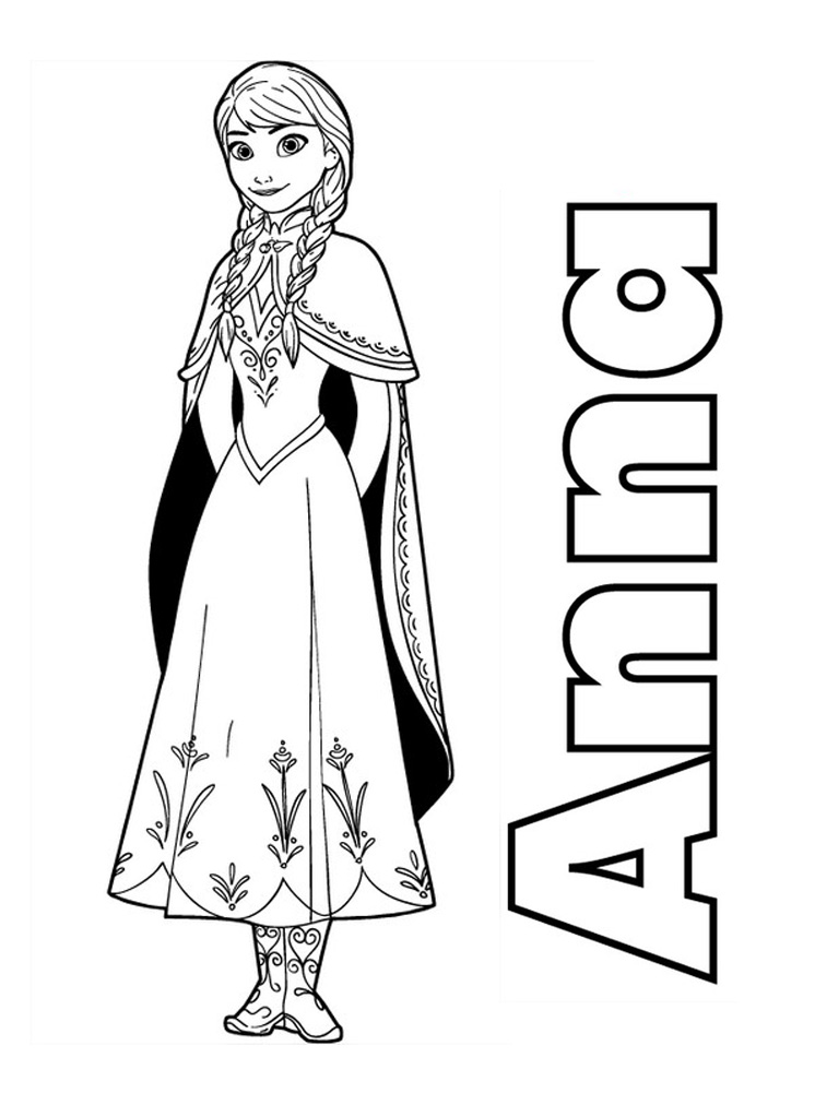 Frozen Free To Color For Kids - Frozen Kids Coloring Pages