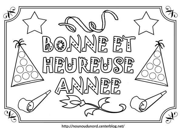 Printable Happy New Year coloring page to print and color for free