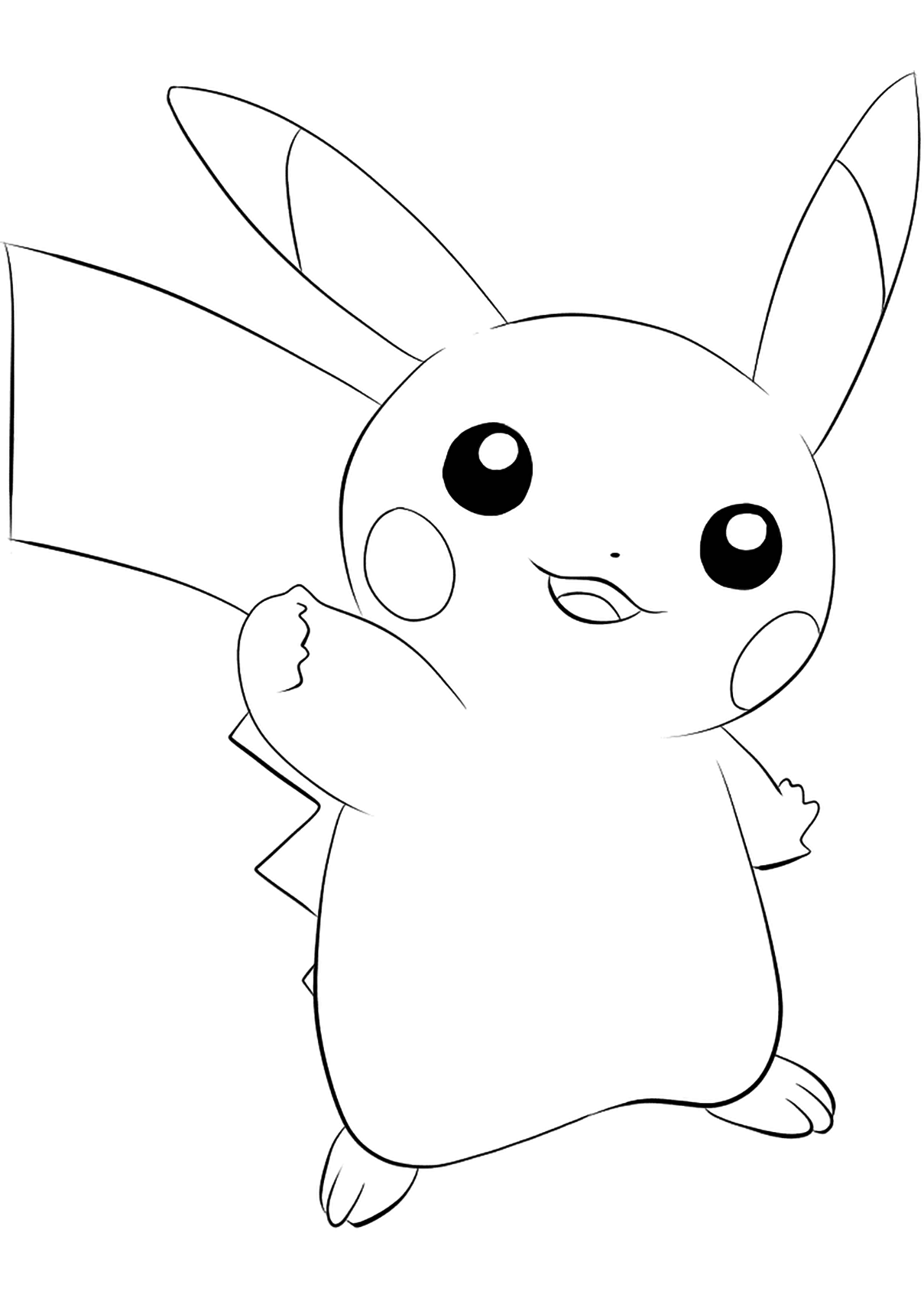 <b>Pikachu</b> (No.25) : Pokemon (Generation I)