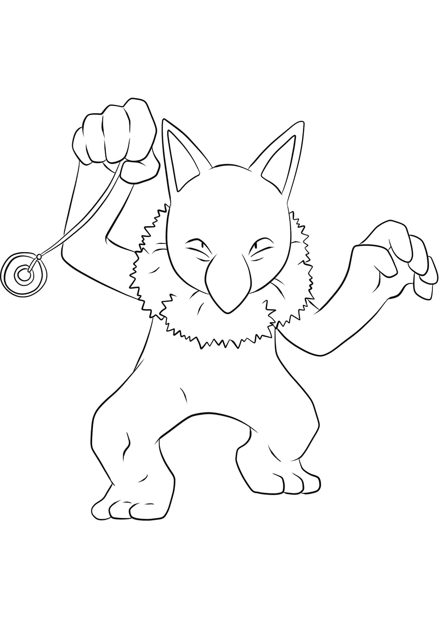 <b>Hypno</b> (No.97) : Pokemon (Generation I)