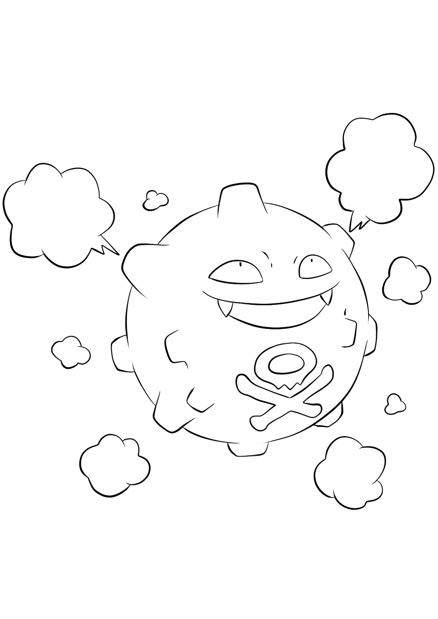 Koffing No.109 : Pokemon Generation I - All Pokemon ...