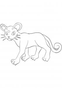 <b>Persian</b> (No.53) : Pokemon (Generation I)