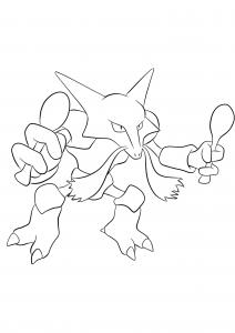 <b>Alakazam</b> (No.65) : Pokemon (Generation I)