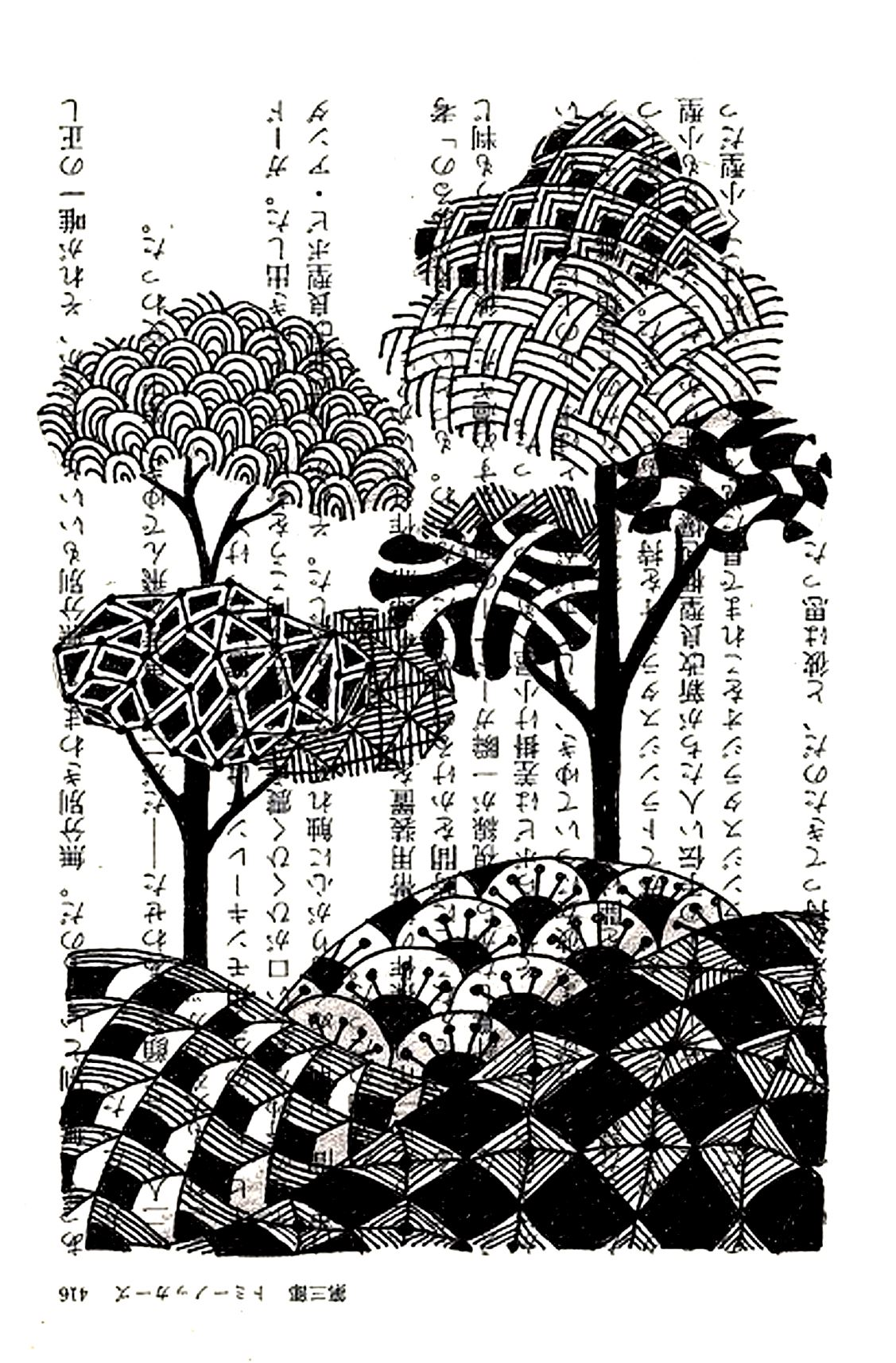 When traditional Chinese drawing with calligraphy meets Zentangle ... magnificent coloring page !