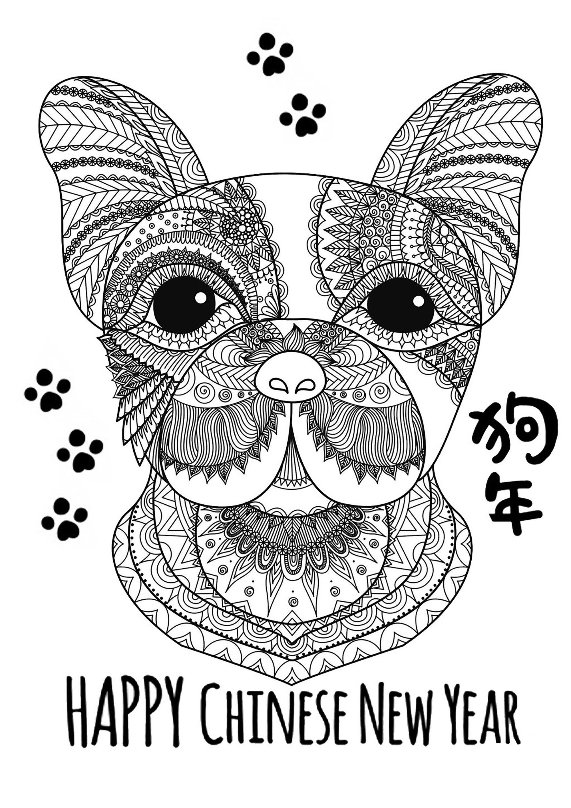 2018 chinese new year Chinese New Year Adult Coloring Pages