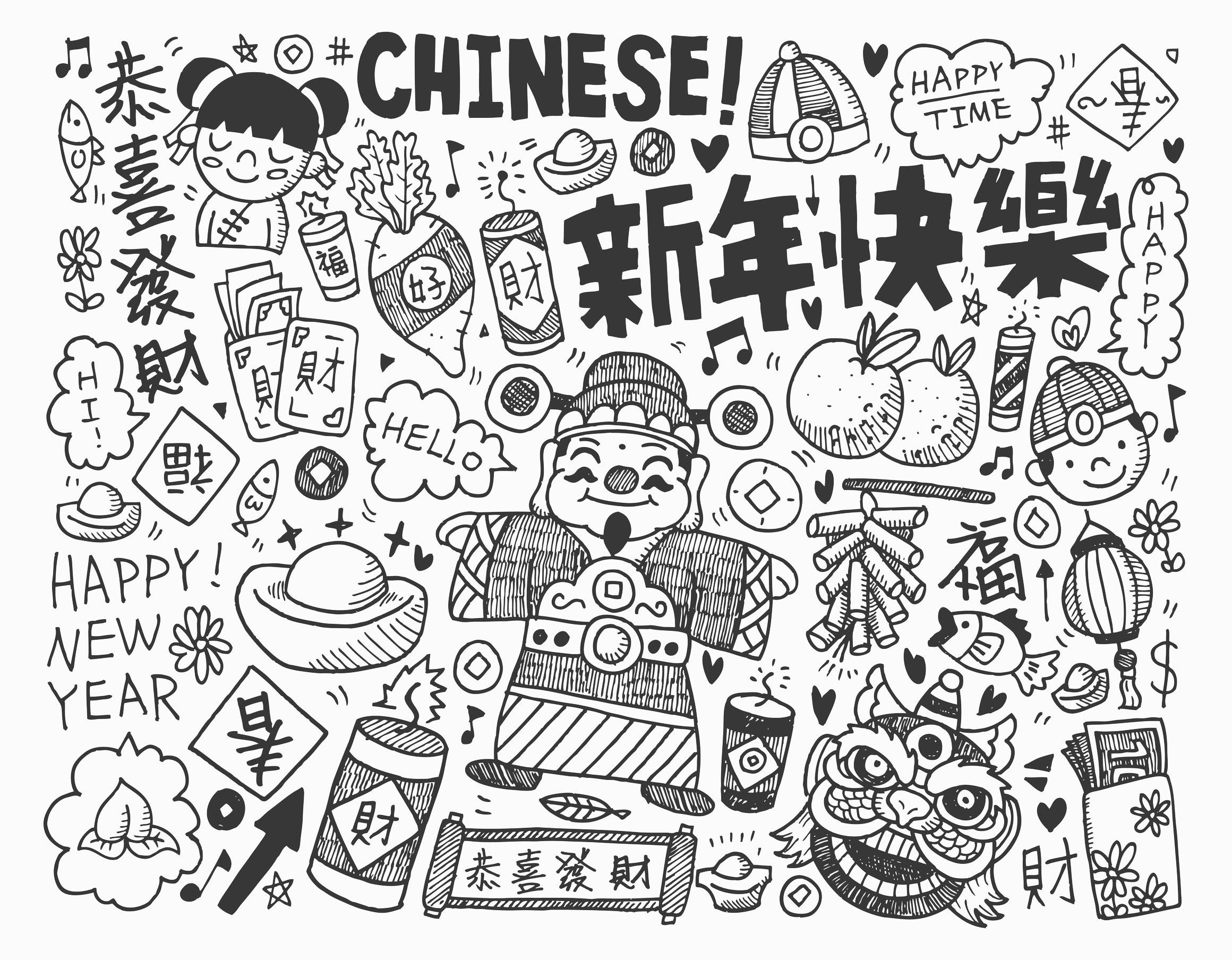 Happy Chinese New Year Style Doodle Chinese New Year Adult