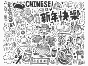 Chinese New Year Coloring Pages for Adults
