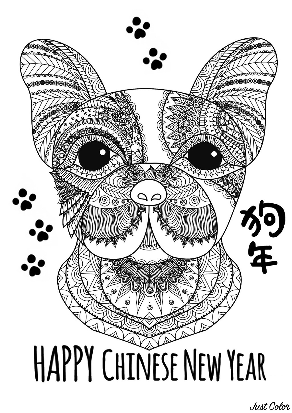 Happy 2018 Chinese New Year ! Year of the Dog
