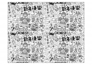 coloring-page-adults-doodle-china