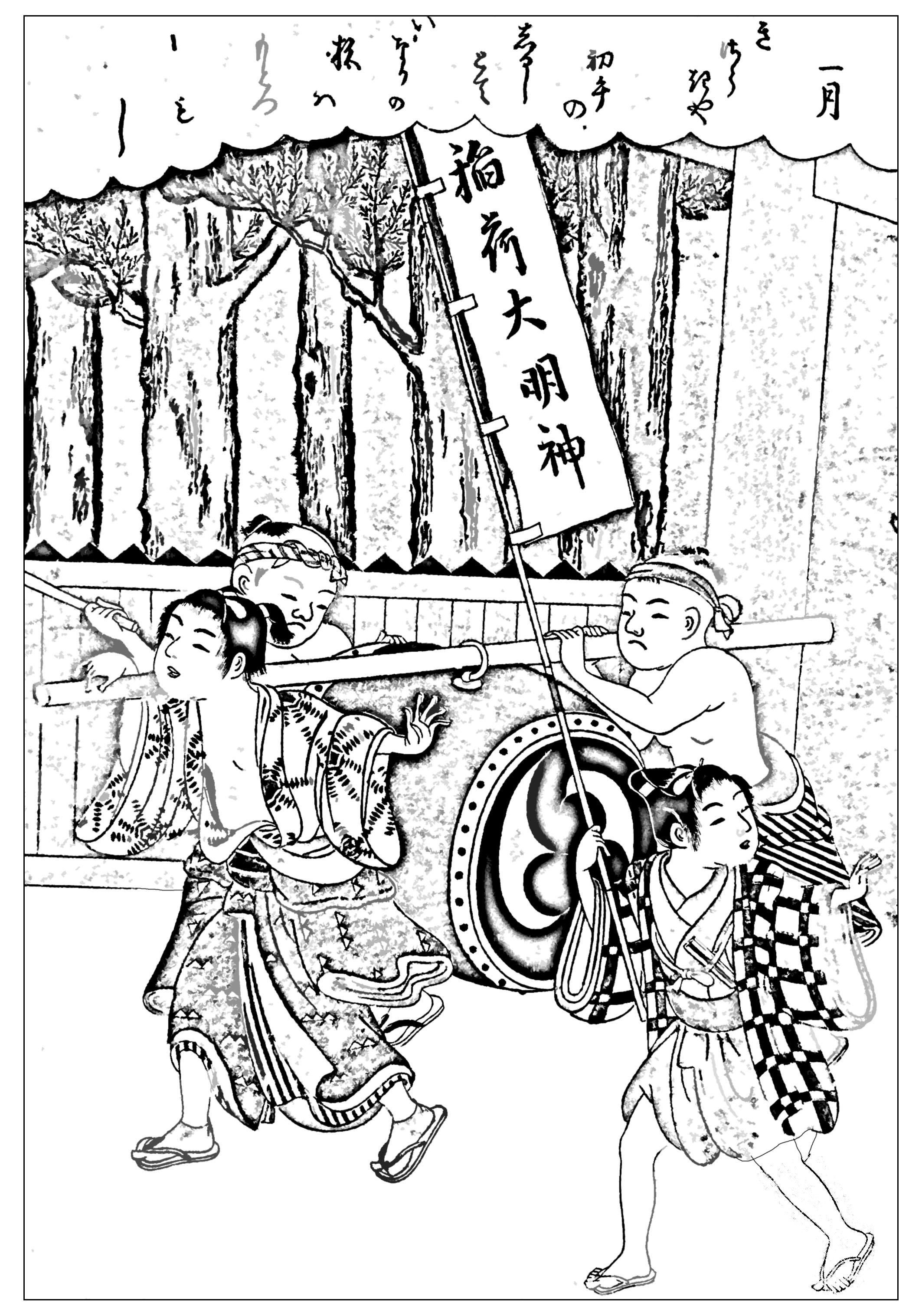 japanese drawing Japan Coloring pages for adults