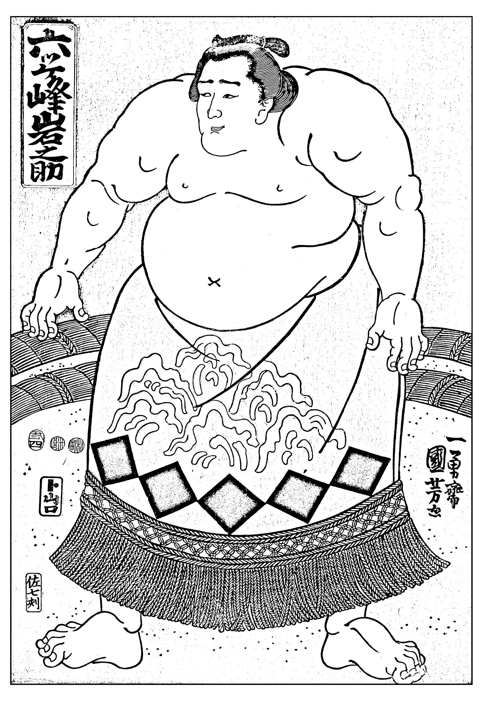 Japan sumo kuniyoshi utagawa Japan Adult Coloring Pages