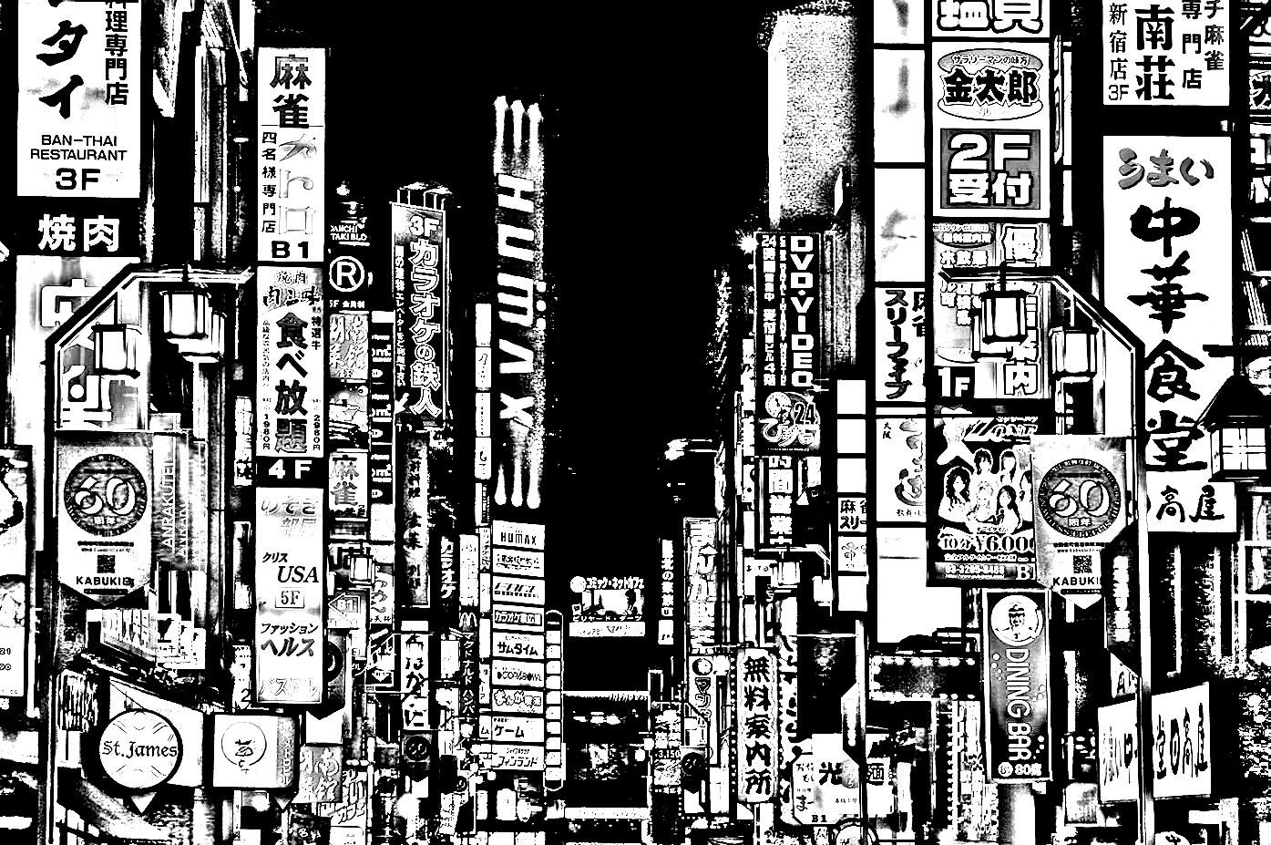 A very dark Coloring page of Tokyo City