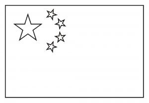 Coloring flag china