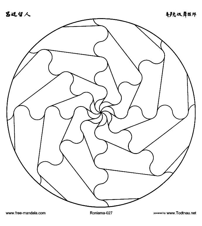 Free mandala for to print : 5