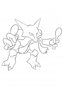 <b>Alakazam</b> (No.65) : Pokemon (Generation I)