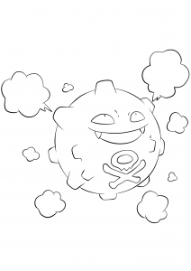 <b>Koffing</b> (No.109) : Pokemon (Generation I)